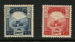 1947-48  $5,000 And $20,000 Parcelpost Stamps. Unused. MICHEL #8, 10. (c-676) - 1912-1949 Republic