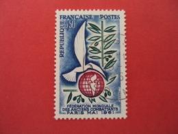 """1960  Oblitéré   N° 1292   """"  Anciens Combattants""""    Net   0.30   Photo   1   """"   Crest  """" - 1961 Marianne De Cocteau"""