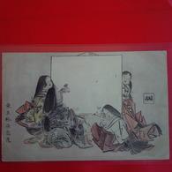 JAPON CHINE ? - Cartoline