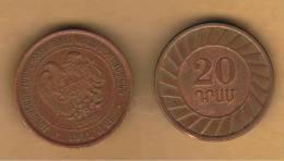 ARMENIA -  20 Drams 2003  KM93 - Arménie