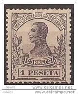 GUI95-LB283TEURESCOLSC.Guinee .GUINEA ESPAÑOLA.Alfonso Xlll.1913. (Ed 95**) Sin Charnela.LUJO - España