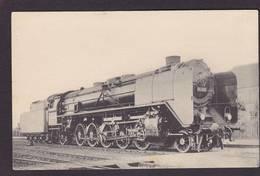 CPA Locomotive Chemin De Fer Train Non Circulé Type Fleury éditeur HMP 879 - Treinen