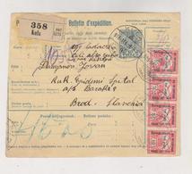 HUNGARY.SERBIA KULA 1916 Parcel Card - Paketmarken
