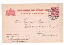 Alkmaar Langebalk 8 - Geuzendam Korte Streep - 1917 - Postal History