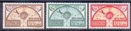 1953 Somalia 75 Years UPU 3 V MNH - Somalia (1960-...)