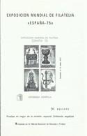 ESPAÑA  EDIFIL   PRUEBA  OFICIAL  1/2   MH  * - Probe- Und Nachdrucke