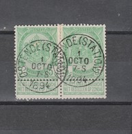 COB 56 En Paire Oblitération Centrale OSTENDE (Station) - 1893-1907 Wappen