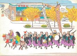 LE JAPON Illustré / JIDAI FESTIVAL - Giappone