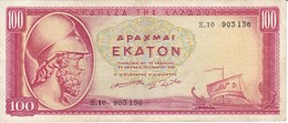BILLETE DE GRECIA DE 100 DRACMAS DEL AÑO 1955 (BANK NOTE)  (BARCO-SHIP) - Grèce