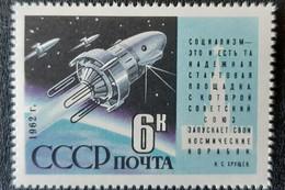 "RUSSIA MNH(**)""1962 Kosmos-3"" Sputnik - Unused Stamps"