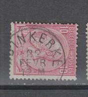 COB 46 Oblitération Centrale ADINKERKE - 1884-1891 Leopold II