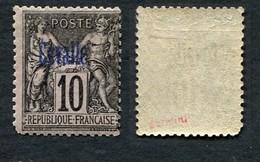 Colonie Française, Cavalle N°4 Neuf*, Beau+ - Cavalle (1893-1911)