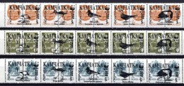 KAMTCHATKA, Emission Locale / Local Issue Sur SU / URSS, 3 Bandes, Poissons, Surcharges/ Overprinted. R496 - 1992-.... Fédération