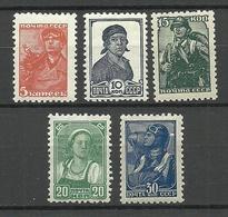 RUSSLAND RUSSIA 1937/56 = 5 Werte Aus Michel 672 - 684 MNH - 1923-1991 URSS