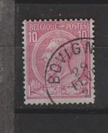 COB 46 Oblitération Centrale BOVIGNY - 1884-1891 Léopold II