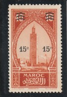 MAROC  Timbre De 1923-27 Surchargé  N° 124 * - Unused Stamps