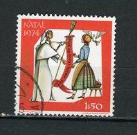 PORTUGAL - DIVERS - N° Yvert 571 Obli. - 1910-... Republic