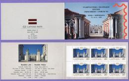 Latvia Lettland Latvija Lettonia 1999. Latvian Architecture. Booklet. Mi.# 510.   MNH - Lettonie