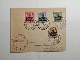Deutsches Reich  Briefumschlag 1915 Komp. I.L.J.E.B.A.K. - Allemagne