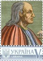 Ukraine 2019, World Philosophy, Anselmus Cantuariensis, 1v - Ucraina