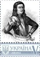 Ukraine 2016, World Science, Geography, Globe Creator, Martin Behaim, 1v - Ukraine