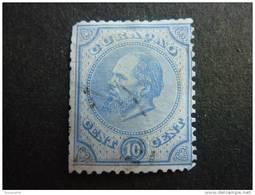 CURACAO, Année 1873-89, YT N° 4 Oblitéré (cote 22,50 EUR) - Curacao, Netherlands Antilles, Aruba