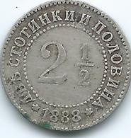 Bulgaria - 1888 - Ferdinand - 2½ Stotinki - KM8 - Bulgarie