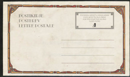 1997 Finland, Postal Letter, Brown Frame Mint - Postwaardestukken