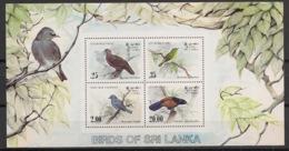 Sri Lanka - 1983 - Bloc Feuillet BF N°Yv. 21 - Faune / Oiseaux - Neuf Luxe ** / MNH / Postfrisch - Sri Lanka (Ceylon) (1948-...)