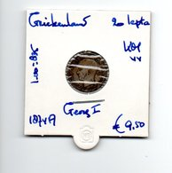 GRIEKENLAND 20 LEPTA 1874 A ZILVER GEORG I - Grèce