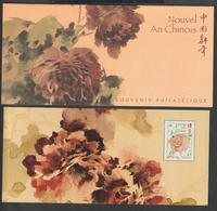 """Bloc Souvenir -  2007 -  N° 16  -   """" Année Lunaire Chinoise  Du Cochon   """"  - Oeuvre De Li  Zhongyao   -  Neuf - - Blocs Souvenir"""