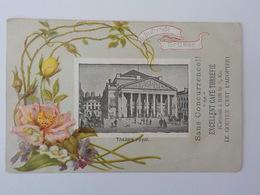 1900 CP Relief Bruxelles Théâtre Royal Compagnie Coloniale Viticole Molenbeek Le Lynnx Pub Café Caracoli - Bruxelles-ville