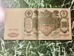 BILLET  RUSSE  100  Roubles  Type  Catherine II   1910   Alphabet: M N  146805 - Russia