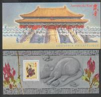 """Bloc Souvenir -  2008 -  N° 33   """" Année Lunaire Chinoise Du Rat  """"  -  Neuf - - Blocs Souvenir"""