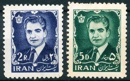 Stamp Iran Persia 1962 Mint - Iran