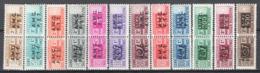 Trieste A 1947 Pacchi Postali Sass.1/12 **/MNH VF/F - Paketmarken/Konzessionen