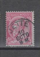 COB 46 Oblitération Centrale JETTE - 1884-1891 Leopoldo II