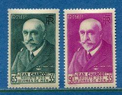 France - YT N° 377 Et 377A - Neuf Avec Charnière - 1938 - 1939 - France