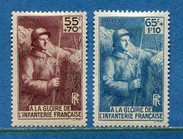 France - YT N° 386 Et 387 - Neuf Avec Charnière - 1938 - - Ungebraucht