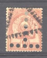 Tunisie  -  Taxes  :  Yv  23  (o)  Oblitération  Rare - Tunesien (1888-1955)