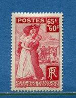 France - YT N° 401 - Neuf Avec Charnière - 1938 - - Ungebraucht