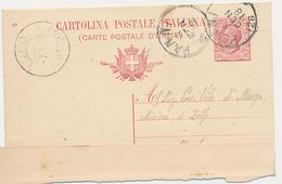1918 PANNI  CERCHIO GRANDE FRAZIONARIO SCALPELLATO NEL NUMERO PROGRESSIVO DEL PAESE - Storia Postale