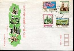53169 China (taiwan) Fdc  1976 - 1945-... République De Chine