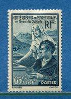 France - YT N° 417 - Neuf Avec Charnière - 1938 - - Ungebraucht