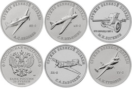 Russia, 2020, Weapon Of The Victory- III, Artillery, Planes Set Of 5 Coins Of 25 Rubels, Set # 3 - Russia