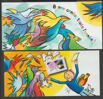 """Bloc Souvenir -  2014 -  N° 100  - """" Bonne Année Toute L'Année """"  -    Neuf   - - Blocs Souvenir"""
