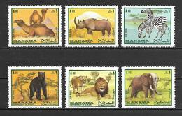 Manama 1969 Animals MNH - Manama
