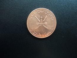 OMAN : 10 BAISA   2011 - 1432   KM 151     NON CIRCULÉ * - Oman