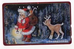 JAPON TELECARTE PERE NOEL - Christmas