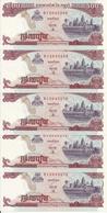 CAMBODGE 500 RIELS 1998 UNC P 43 B ( 5 Billets ) - Cambogia